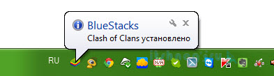 Clash Of Clans установлено