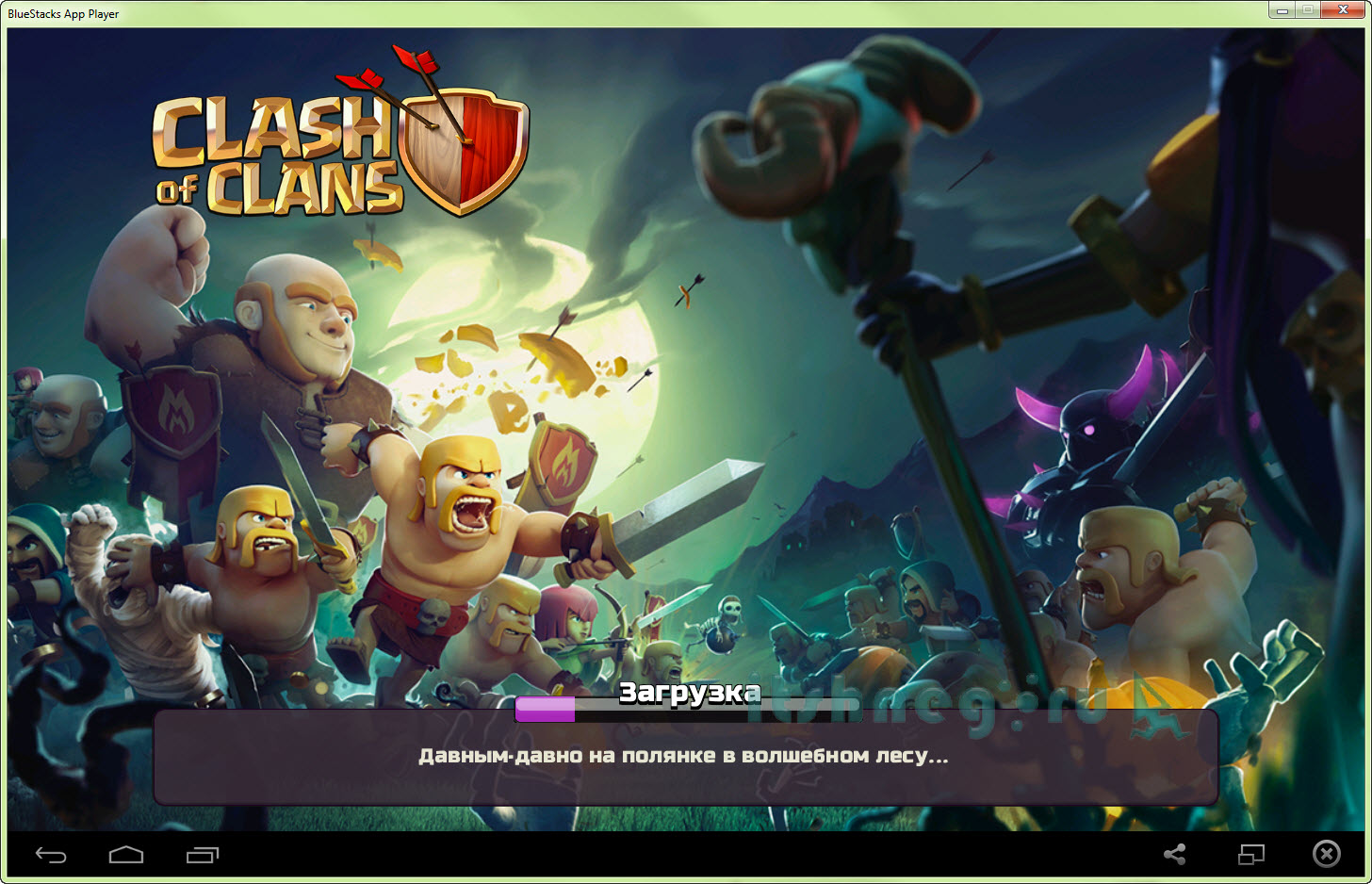 Загрузка Clash Of Clans