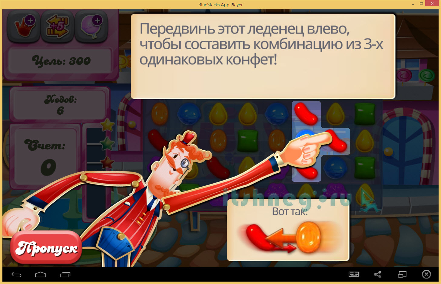 Candy Crush Saga на компьютер