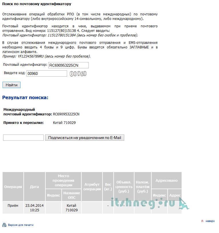 Изображение - Как заказывать на алиэкспресс инструкция zakaz_aliexpress_12